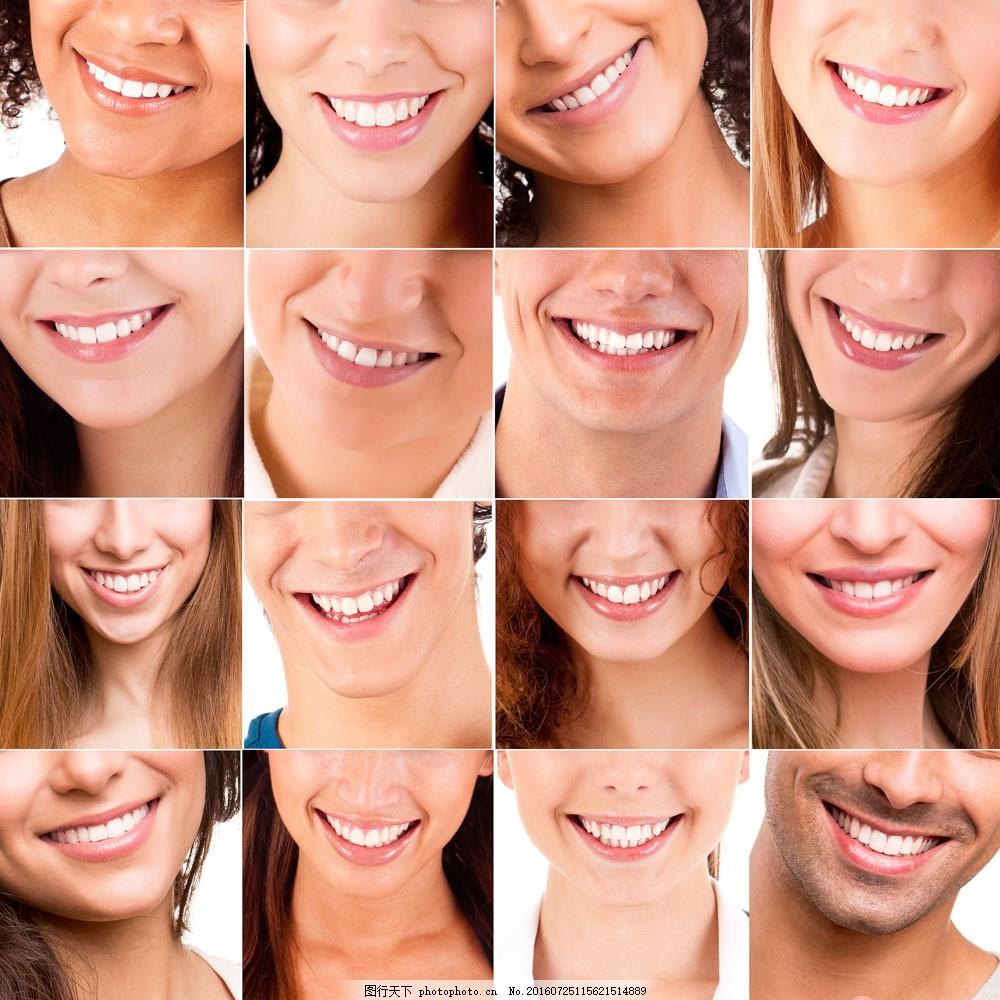 微笑健康的洁白牙齿图片图片
