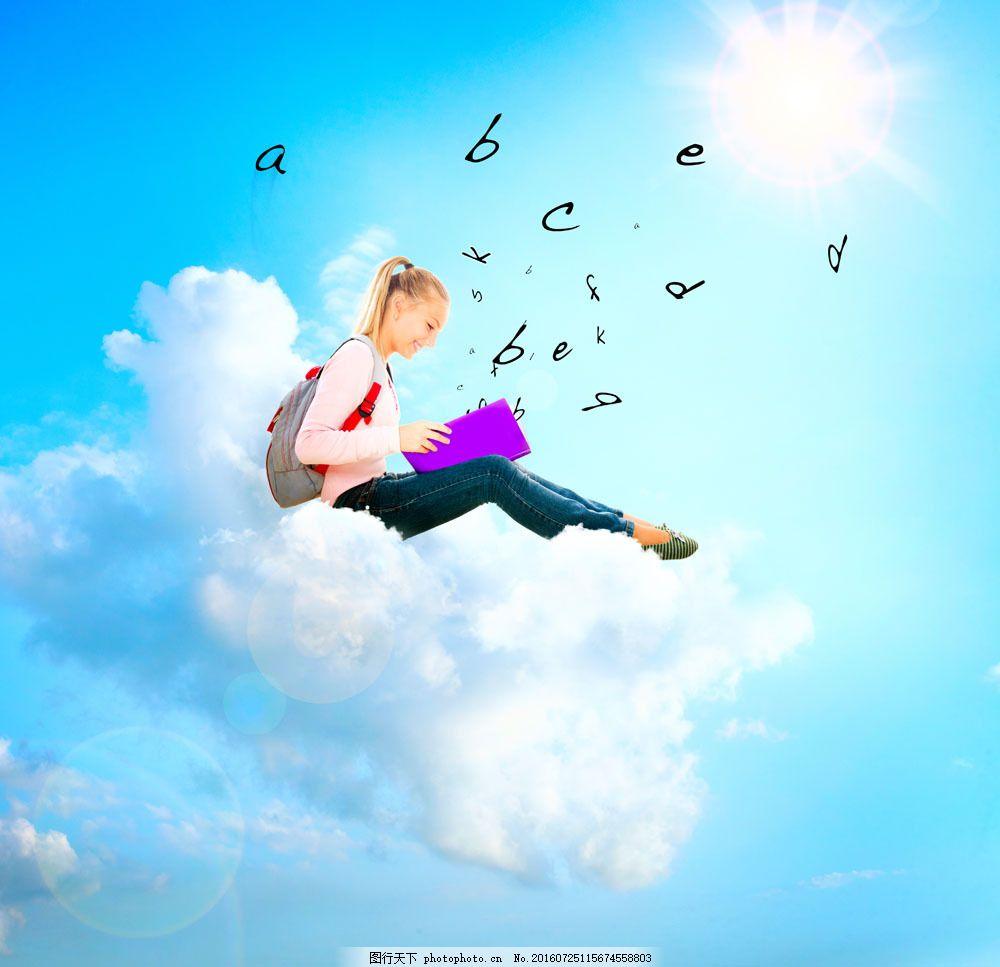 坐在云朵上看书的学生图片素材 书本 学生 云朵 字母 蓝天 白云 生活