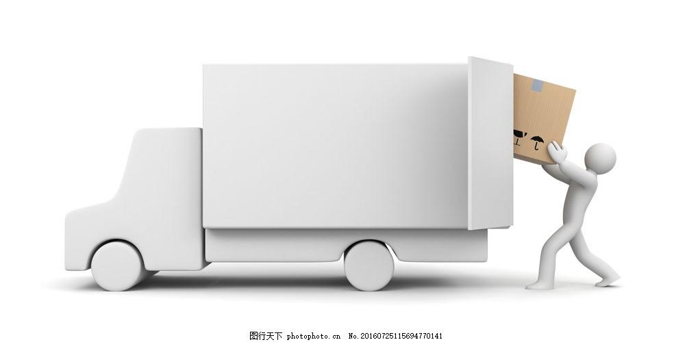 货车与白色小人 货车与白色小人图片素材 汽车 纸箱 立体小人 其他