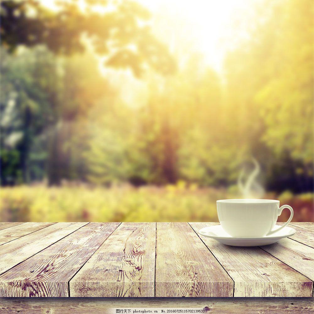 树林风景与咖啡图片素材 咖啡杯子 咖啡 木板背景 美丽风景 风景摄影