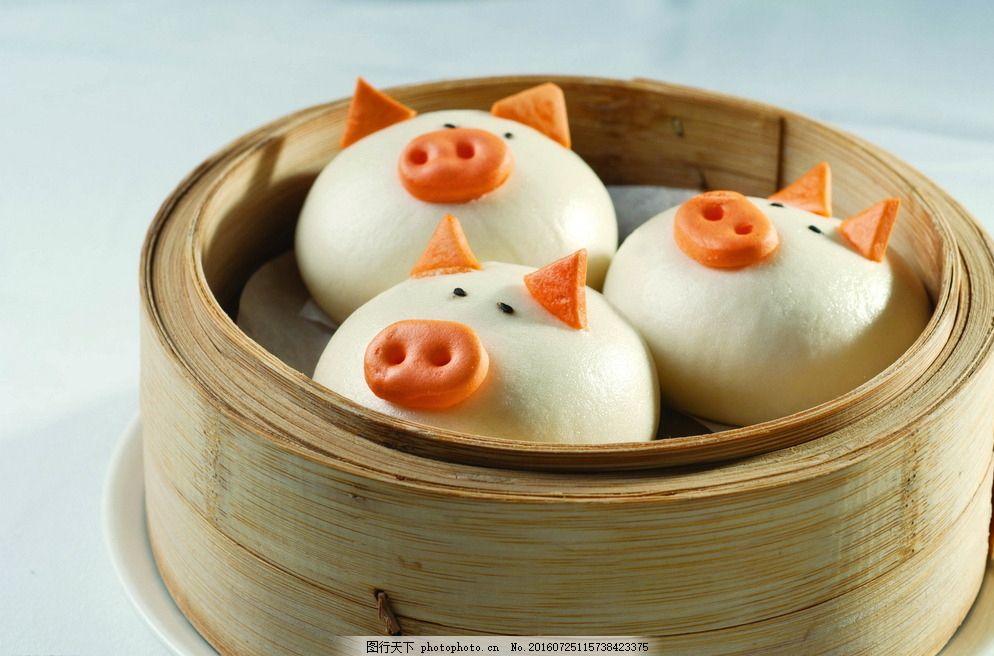 小猪卖萌 猪仔包 猪猪包 动物包子 港式点心 奶油面包 香港猪仔包