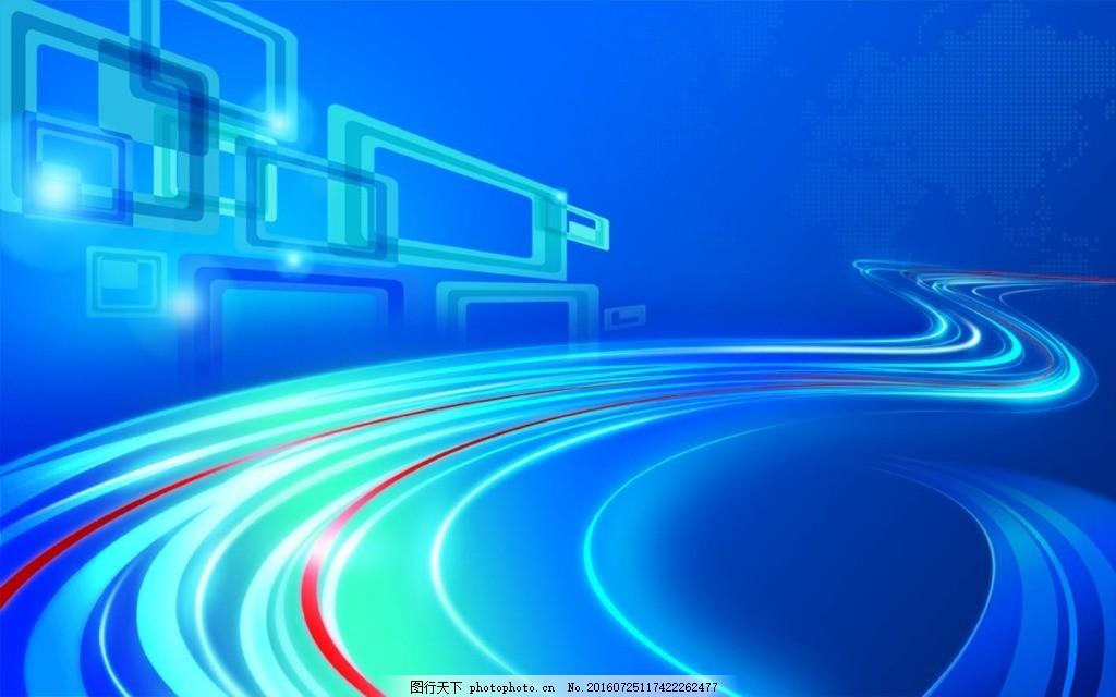 科技背景 蓝色 蓝色背景 线条 动感