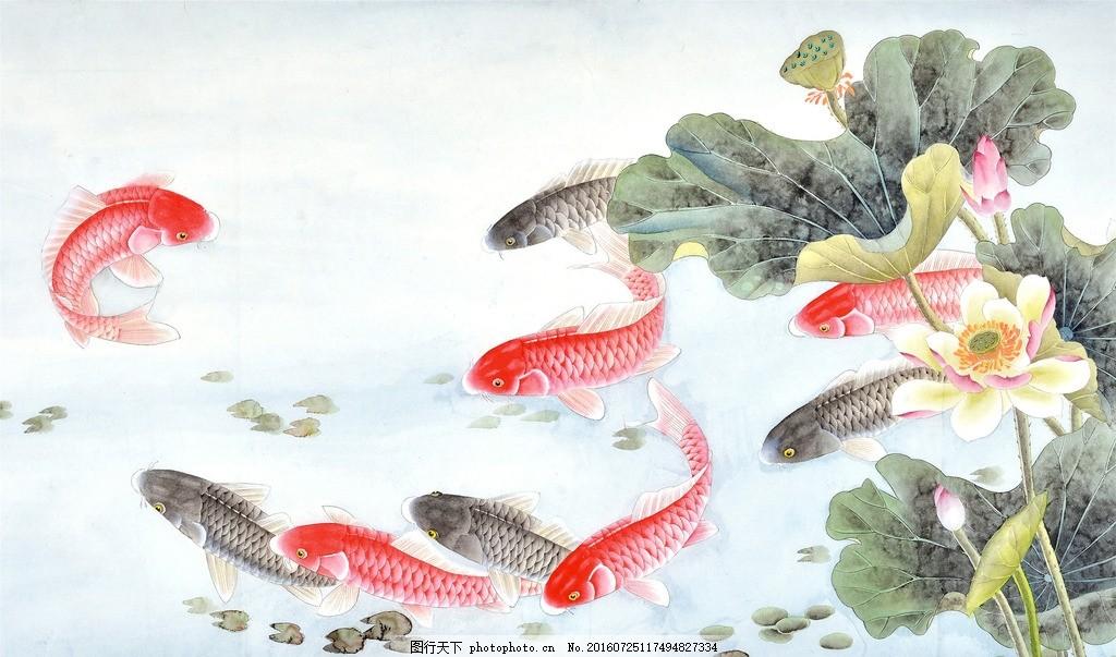 水墨画 锦鲤 淡彩 水墨 彩色 国画 设计 文化艺术 绘画书法 150dpi jp
