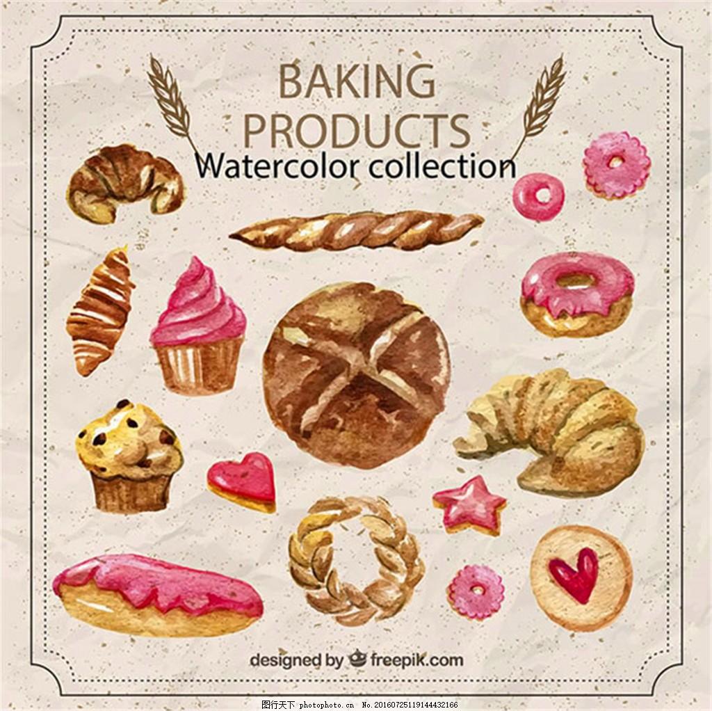 水彩绘烘培食物 牛角面包 甜甜圈 面包 纸杯蛋糕 食物 水彩 矢量图