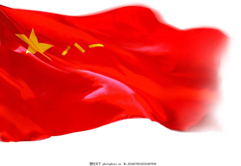 国庆节 军队 军人 国徽 气质 军旗 模版 红旗 节日 素材 飘扬 彩带