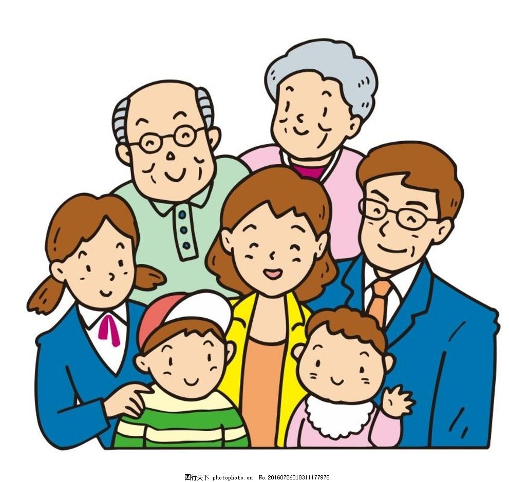 全家福 卡通人物 家庭 美满 简笔画 线条 线描 简画 黑白画