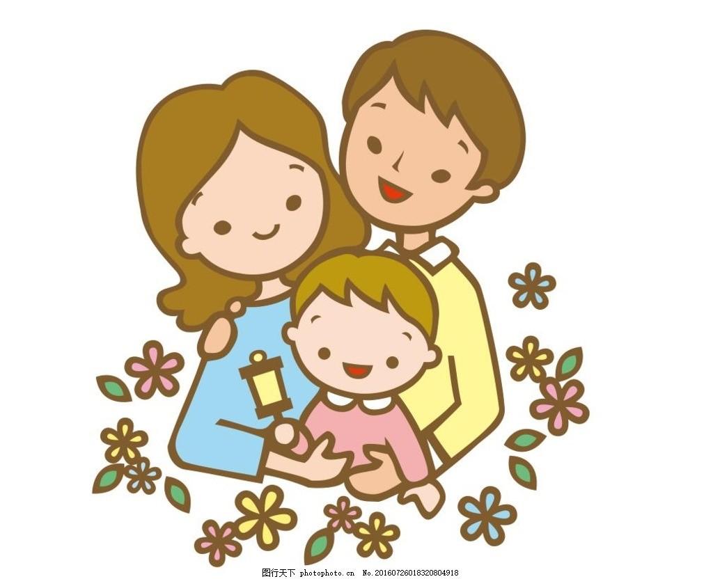 一家三口 家庭 美满 幸福 简笔画 线条 线描 简画 黑白画 卡通 手绘