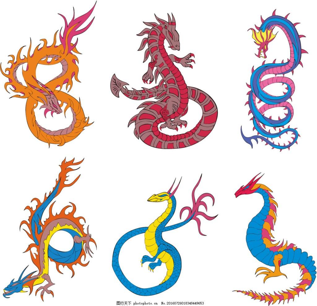 卡通龙插画 中国龙插画 神话动物 吉祥物 矢量图