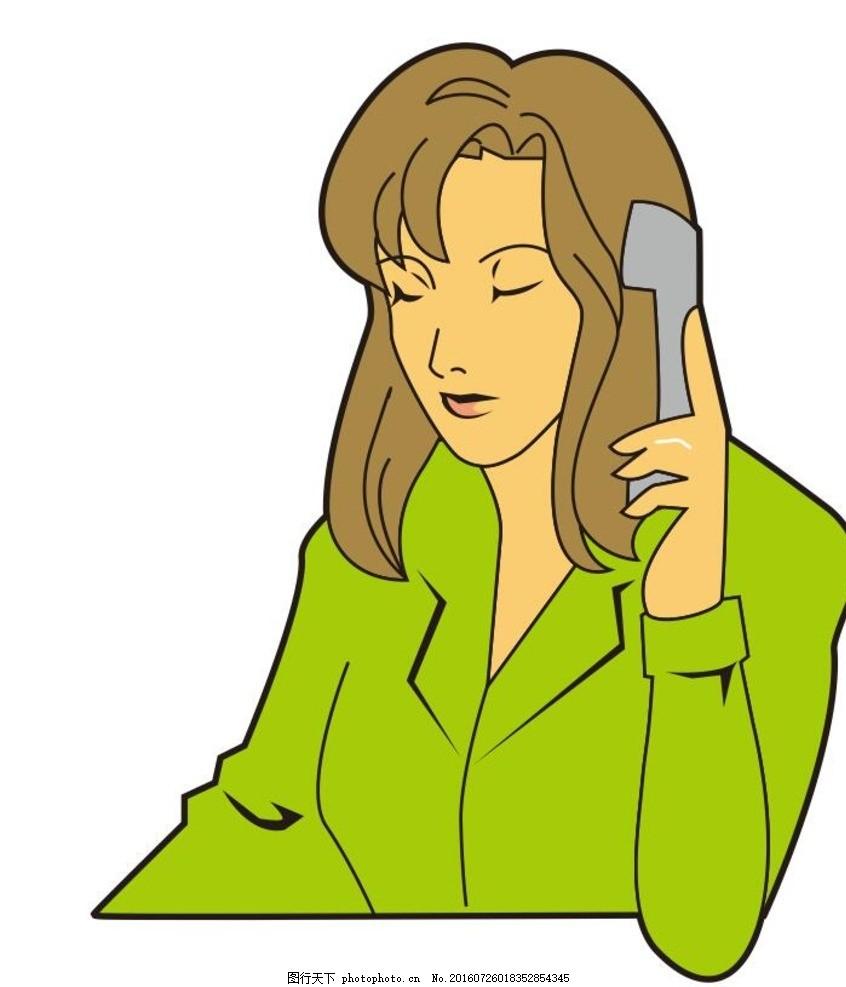 公司职员 办公室 职员 接电话 简笔画 线条 线描 简画 黑白画 卡通