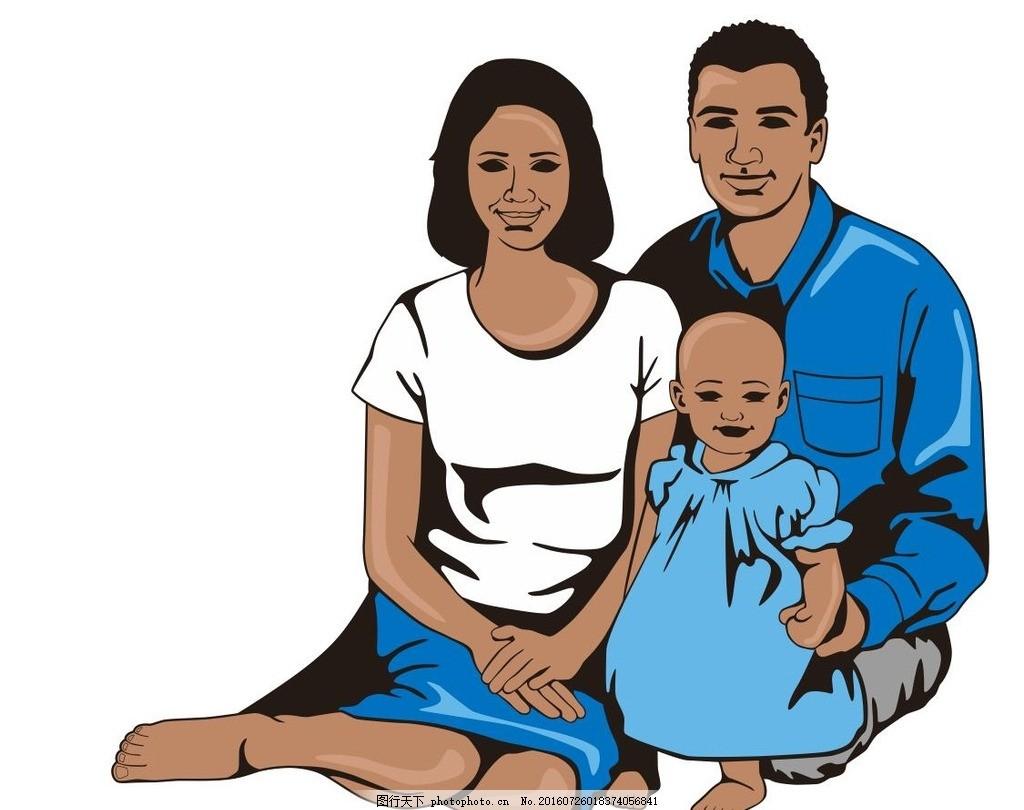 家庭 黑人 简笔画 线条 线描 简画 黑白画 卡通 手绘 简单手绘画