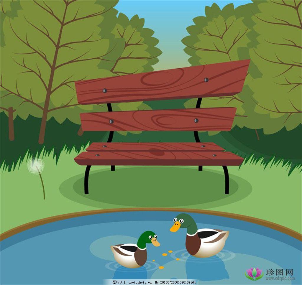 公園矢量素材 長椅 池塘 鴨子 蒲公英 樹木 草地 風景 野鴨