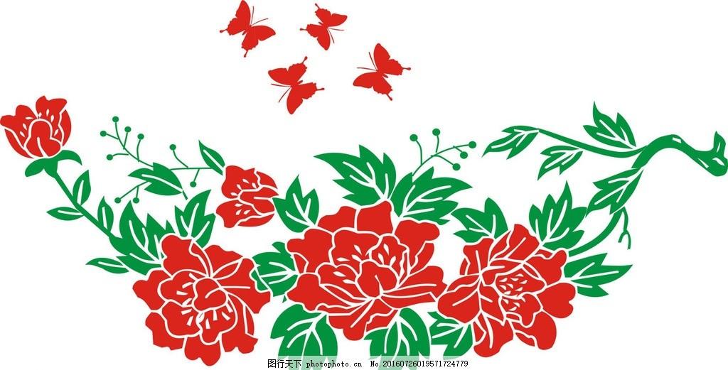 剪纸五瓣红花步骤
