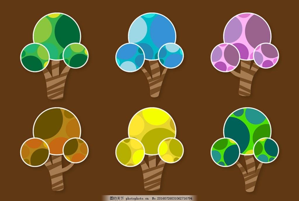 幼儿园卡通 自然景观 建筑园林 卡通树木 卡通 树木 大树 植物 装饰
