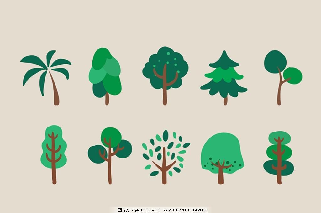 自然景观 建筑园林 卡通树木 卡通 树木 大树 植物 装饰 卡片 插画