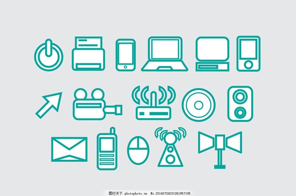 logo 标识 标志 设计 矢量 矢量图 素材 图标 1024_680