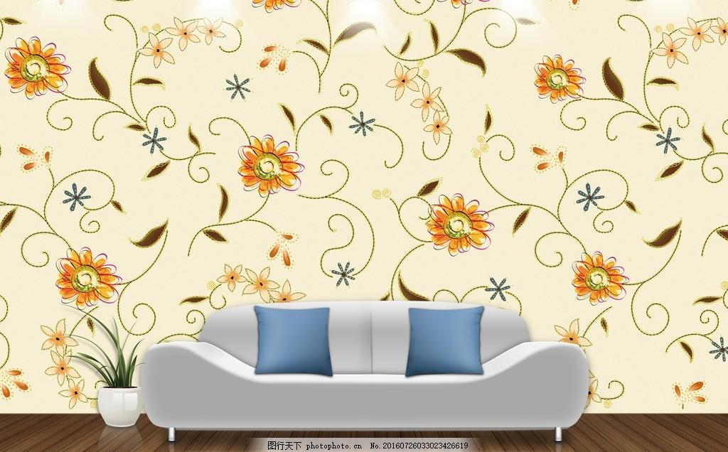 手绘植物花卉向日葵背景墙装饰画 电视背景墙 室内背景墙 客厅背景墙