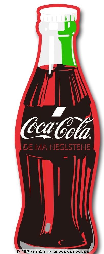 可口可乐玻璃瓶