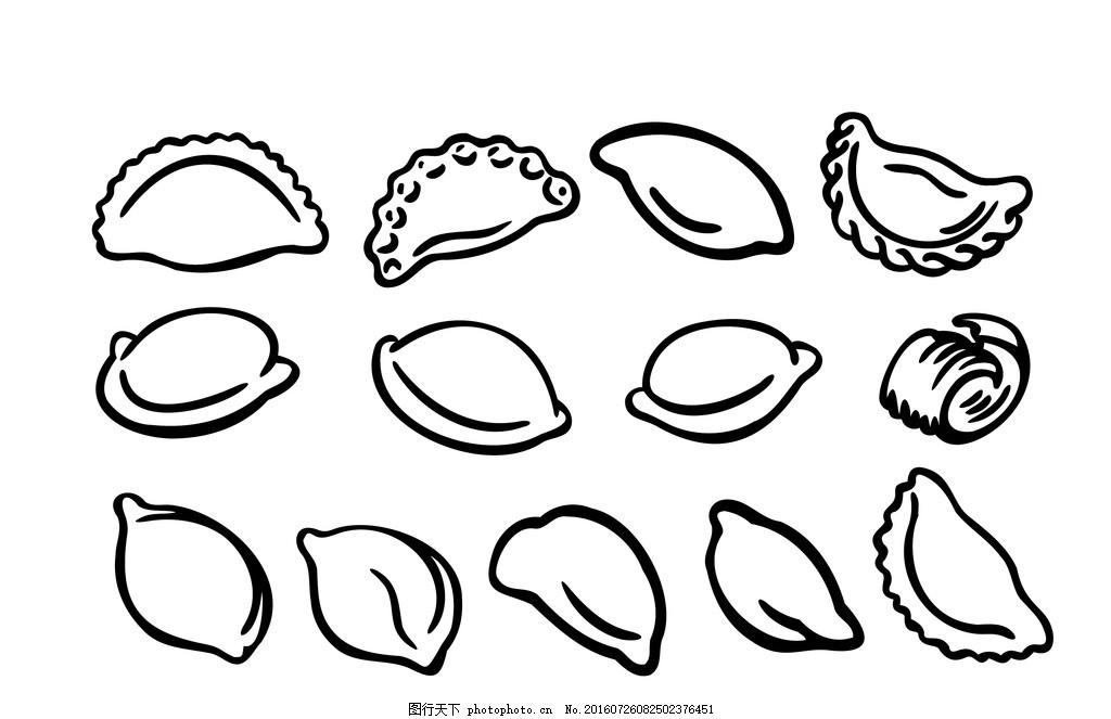 饺子 厨师 蜂蜜 罐头 烹饪 香菇 汉堡 手绘美食 披萨 洋葱