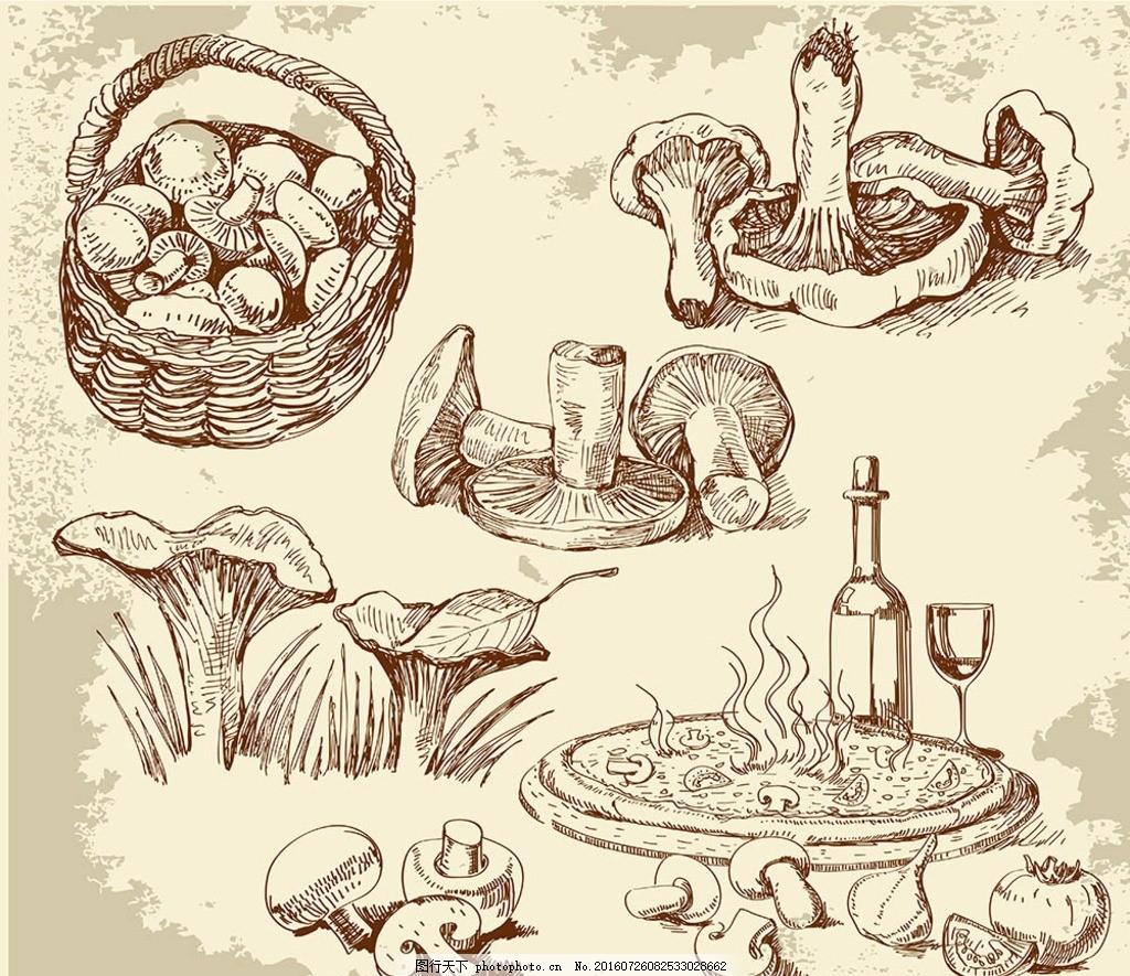 真菌 香菇 汉堡 手绘美食 披萨 饺子 洋葱 西红柿 中餐 午餐 晚餐