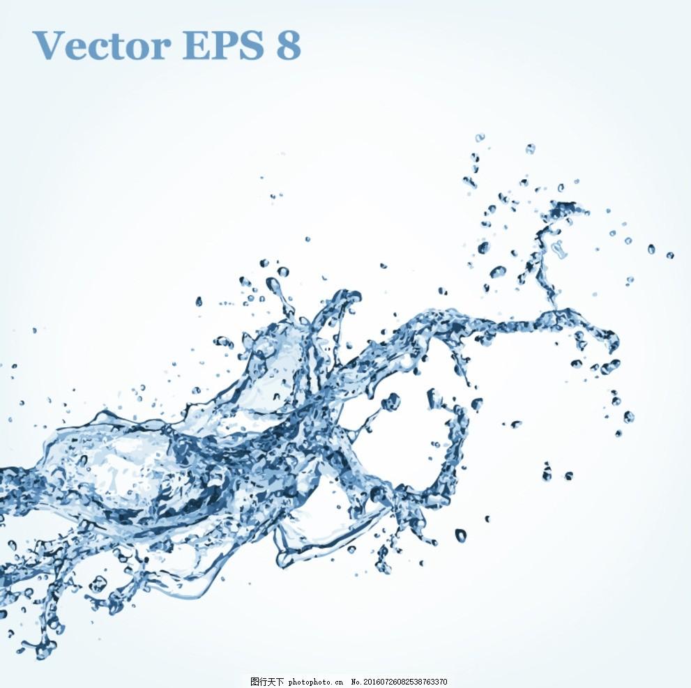 素材 透明 透明水滴 水龙头 灯泡 回收 雨伞 蝴蝶 海洋 鲸鱼 水珠海报