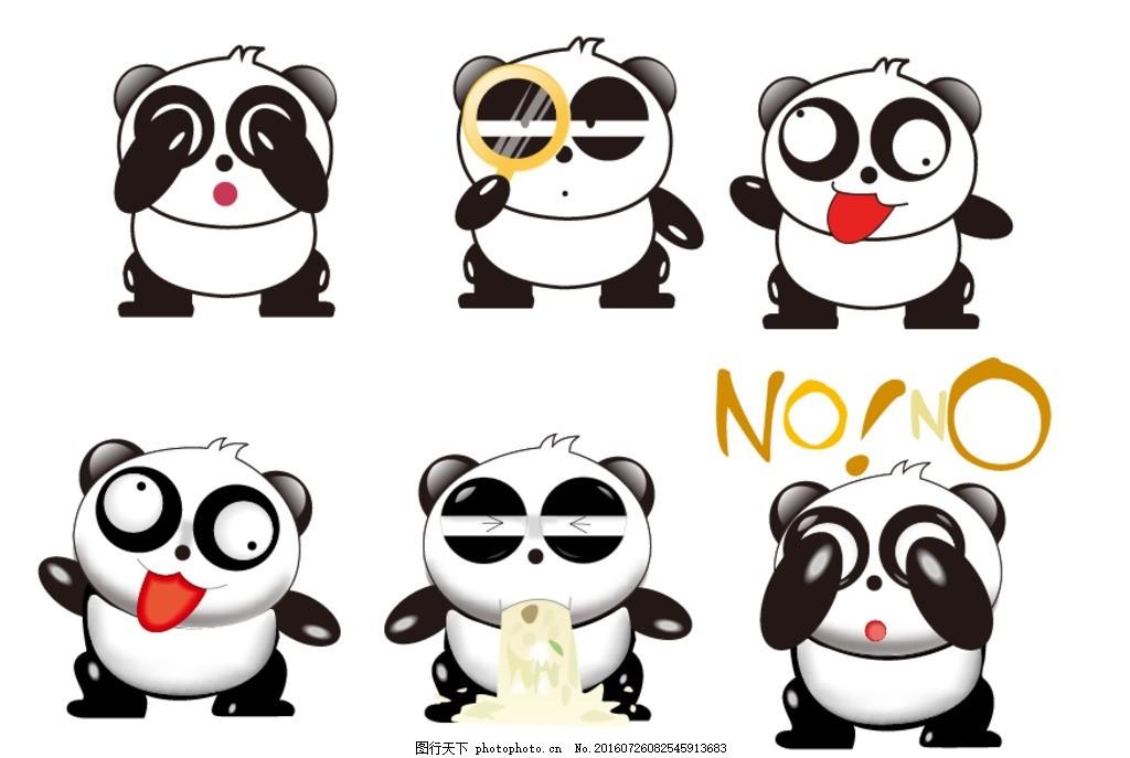 熊猫 卡哇伊 吃货 最爱 可爱 卡通 表情 熊猫表情 熊猫烧香 qq表情