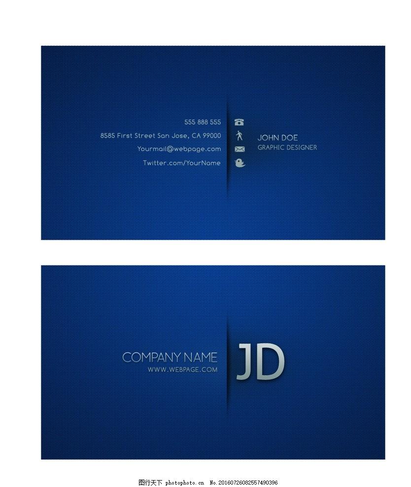 蓝色名片 蓝色 蓝色名片背景 蓝色名片模板 欧式蓝色名片 蓝色名片