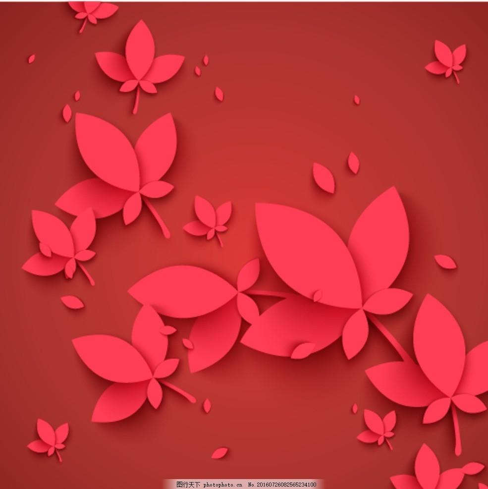 中秋节元素 节日素材 节日 中秋节 韩国插画 手绘竹子 纸质 剪纸花朵