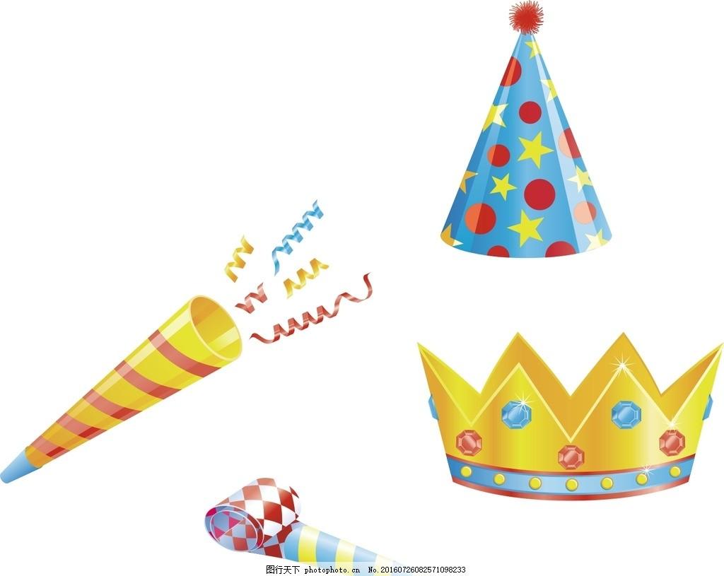 生日丝带 皇冠 卡通素材 可爱 手绘素材 儿童素材 幼儿园素材
