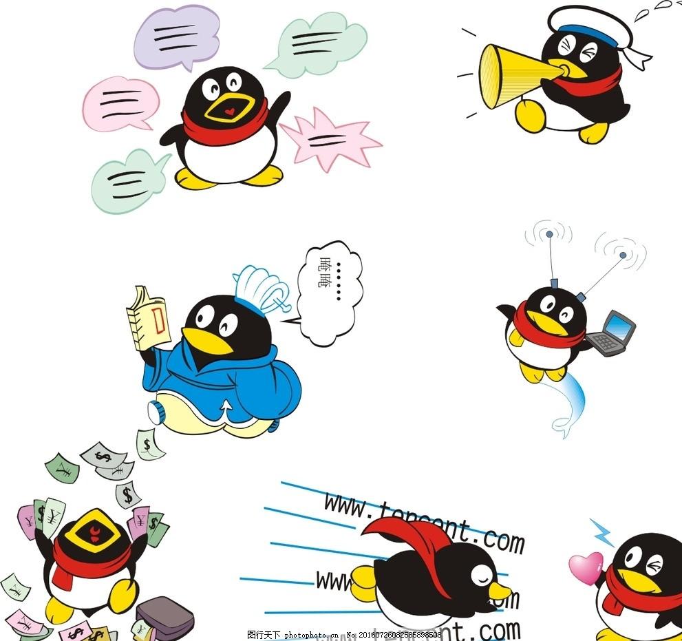 qq企鹅油桶_qq企鹅