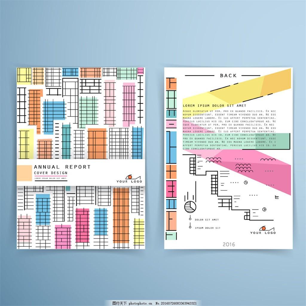 手绘线条城市建筑画册图片