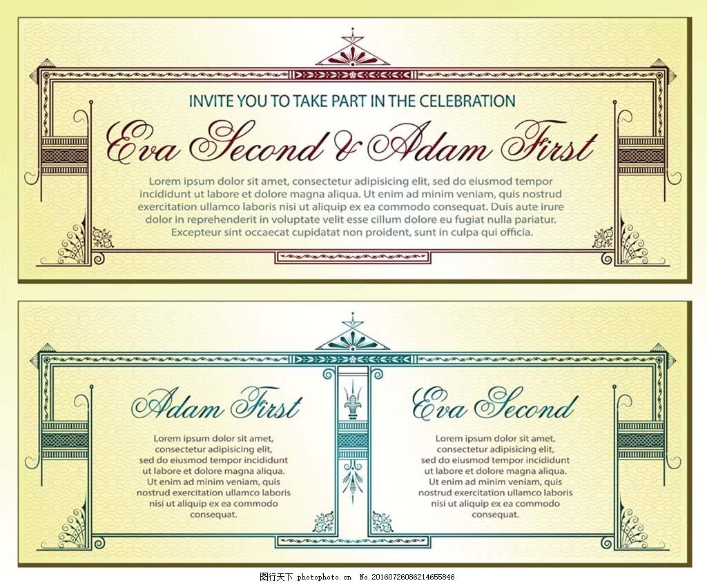 创意婚礼邀请函设计矢量素材 创意婚礼邀请函设计模板下载 传统花纹