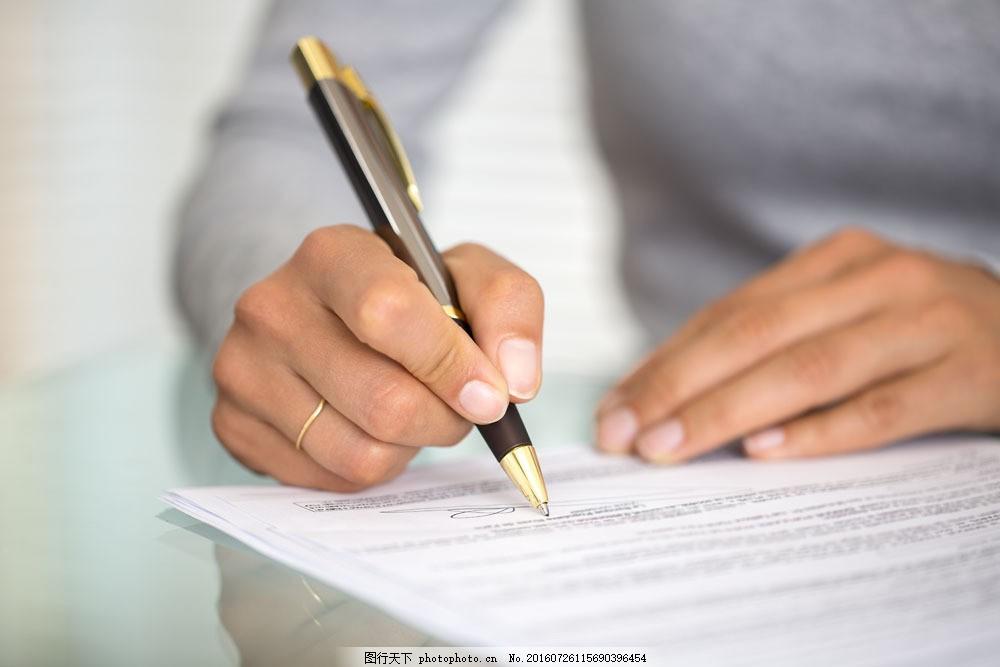 写字手势图片素材 写字手势 握笔手势 职业人物 签合同 人体器官图