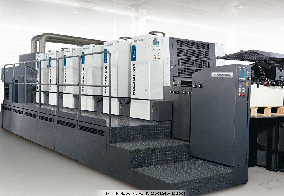 罗兰印刷机图片