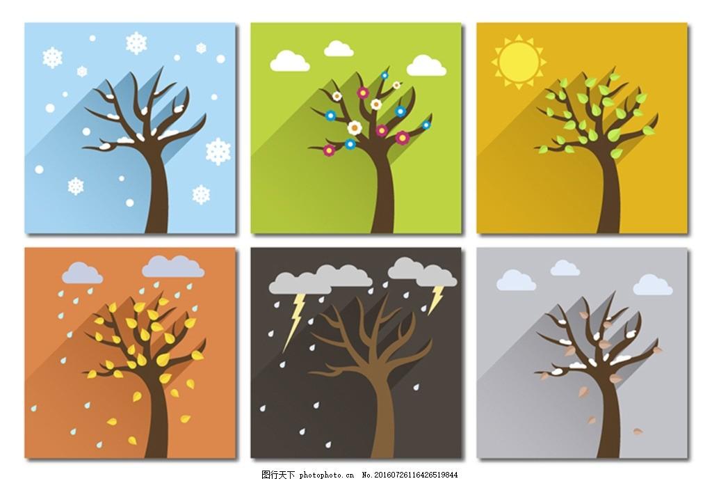 绿色树木 圆形树木 锥形树木 卡爱卡通树木 幼儿园卡通 自然景观 建筑