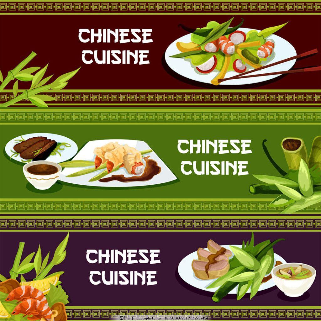 新鲜大虾banner设计 海鲜 横幅 美食