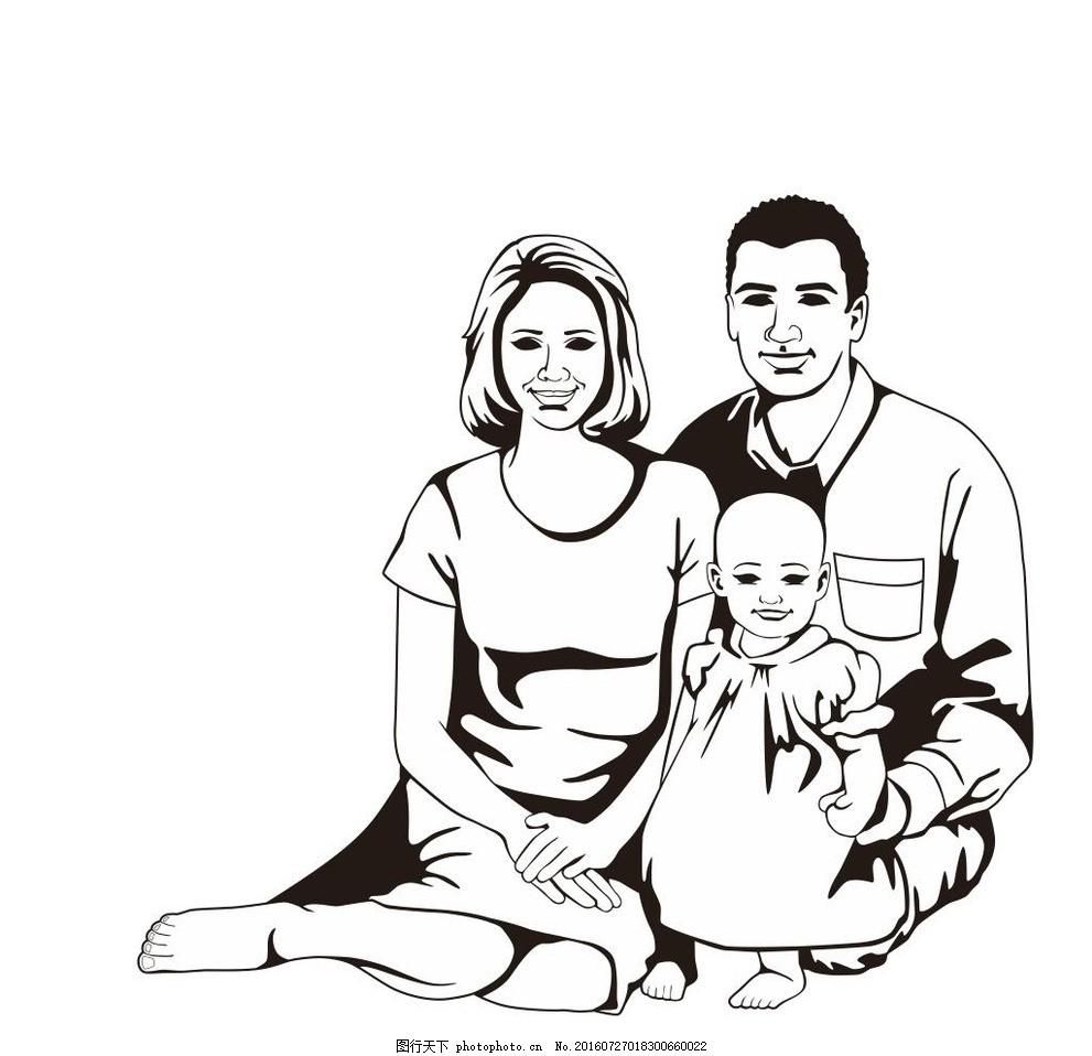 卡通 手绘 简单手绘画 矢量图 生活百科矢量 设计 动漫动画 动漫人物