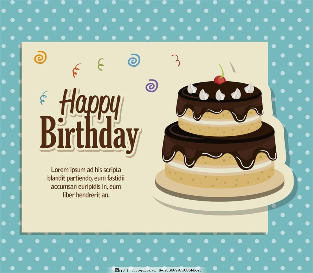 卡通巧克力蛋糕 生日贺卡 卡能蛋糕 樱桃 音符 创意贺卡 矢量