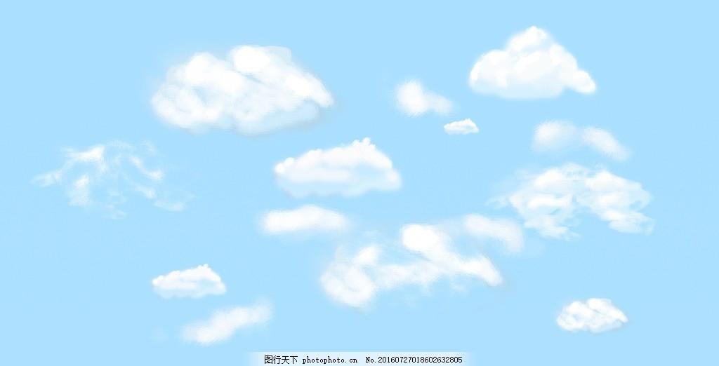 分层手绘蓝天白云