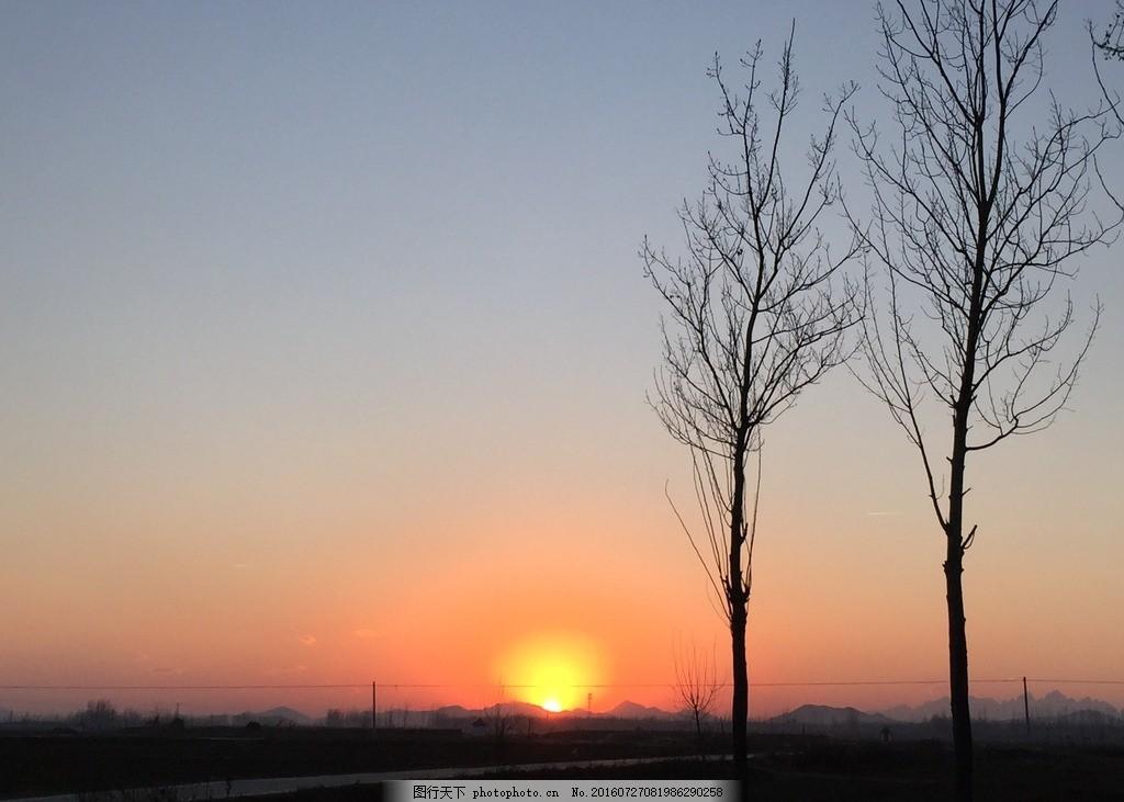 田园落日 乡村黄昏 夕阳 日落西山 静谧 田园风光 冬日树林 摄影 自然