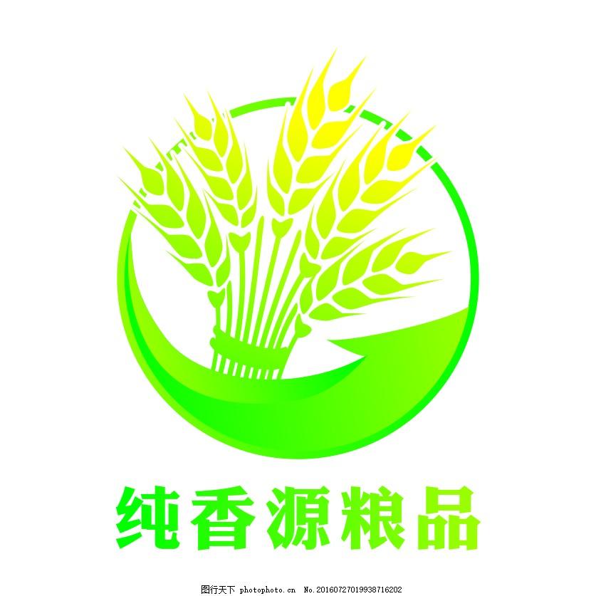 大米logo 农业产品logo免费下载 logo 大米 农产品 农业图片