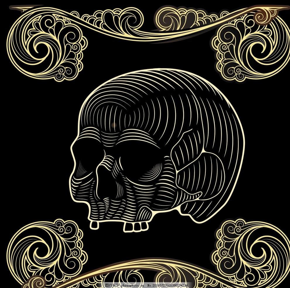 骷髅头花边矢量图 精致花边 花纹素材 黑色 金色