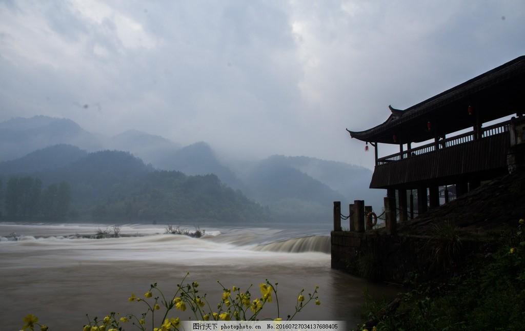 壁纸 风景 山水 摄影 桌面 1024_646