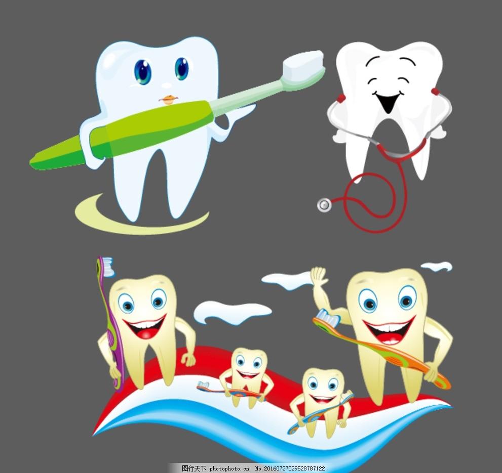 牙齿 牙刷 牙膏 矢量素材 牙刷 牙膏 保护牙齿广告 牙齿牙刷牙膏 牙齿