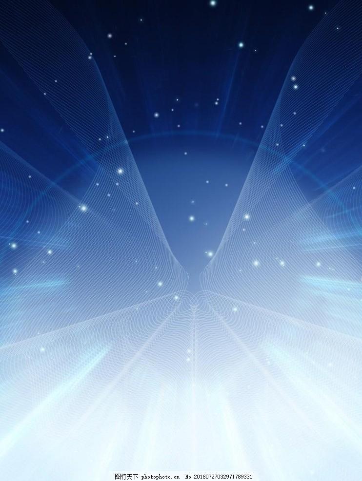 蓝白背景 蓝白色背景 蓝白线条背景 边框 动感线条 格子 光线 科技感
