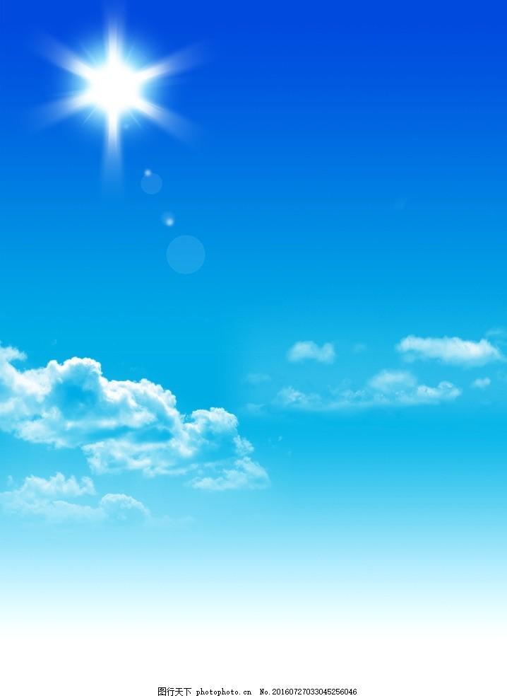 背景 壁纸 风景 天空 桌面 718_987 竖版 竖屏 手机