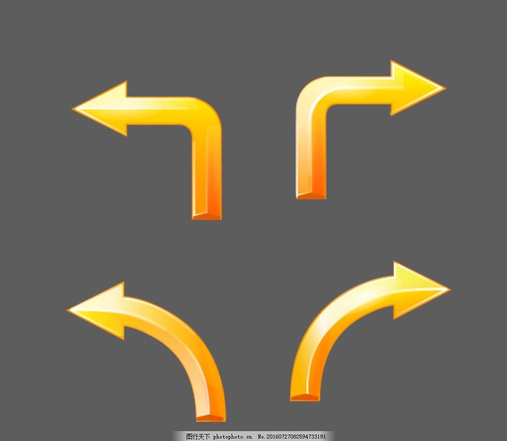 金色箭头 矢量素材 黑白 箭头大全 箭头标识 箭头图标 动感箭头图片