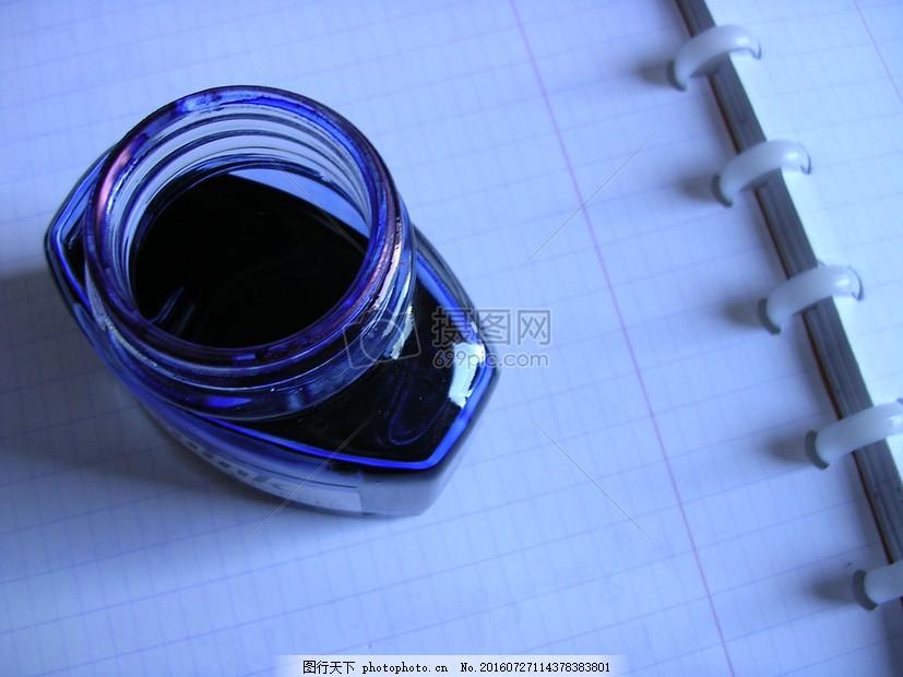 油墨5 墨水 地块 罐子里 蓝黑色 成员 纸张 写作 喷泉 钢笔