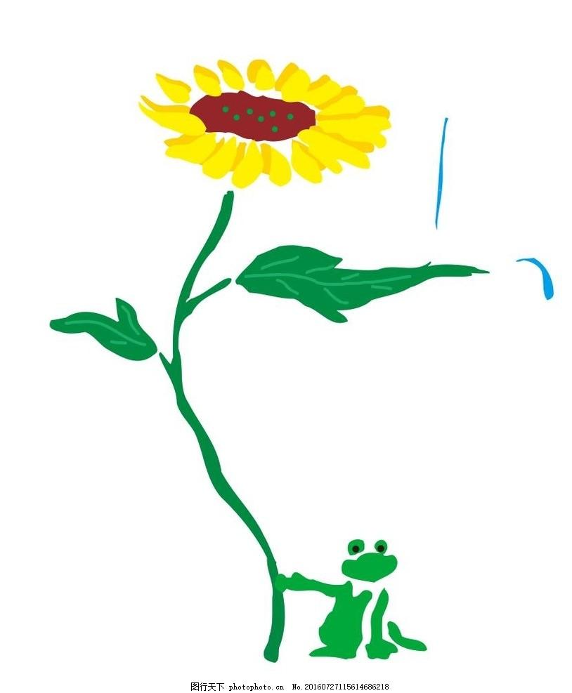 向日葵 青蛙 黄色花朵 盆栽 植物 花卉 花朵 草木 艺术插画 插画 装饰