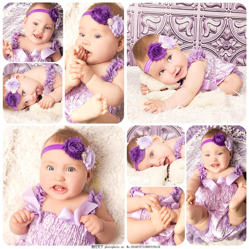 紫色衣服宝宝图片素材 可爱宝宝 快乐儿童 婴儿 小孩子 baby 儿童幼儿