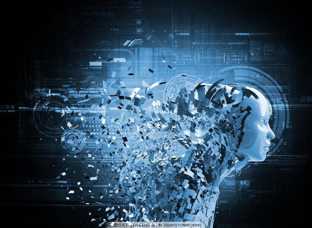 科技背景与大脑碎片图片